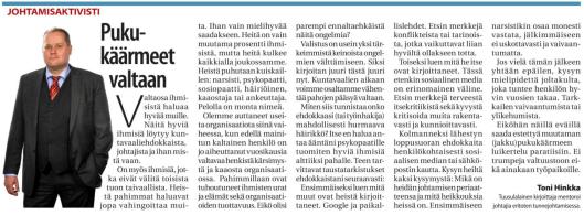 Pukukäärmeet valtaan KU 2017-03-29.PNG